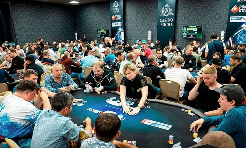 покерные турниры сочи