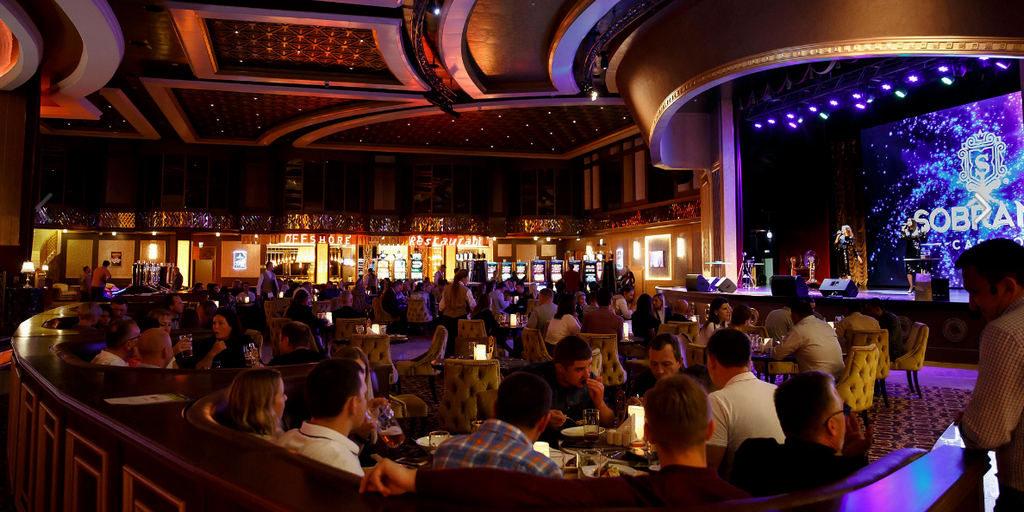 казино собрание концерты