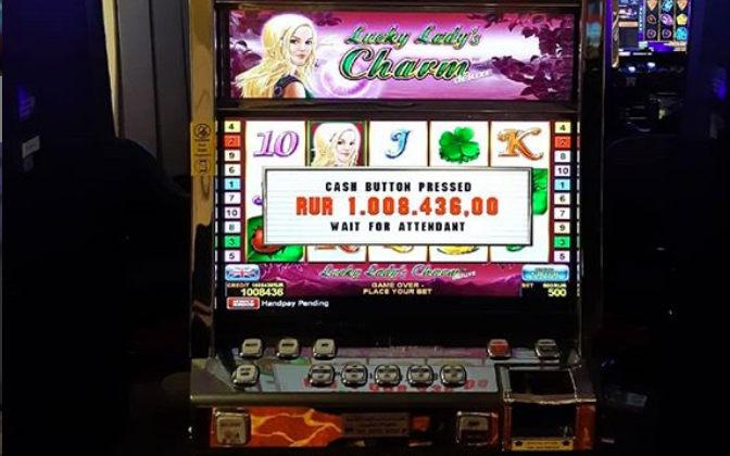 игровой автомат выигрыш